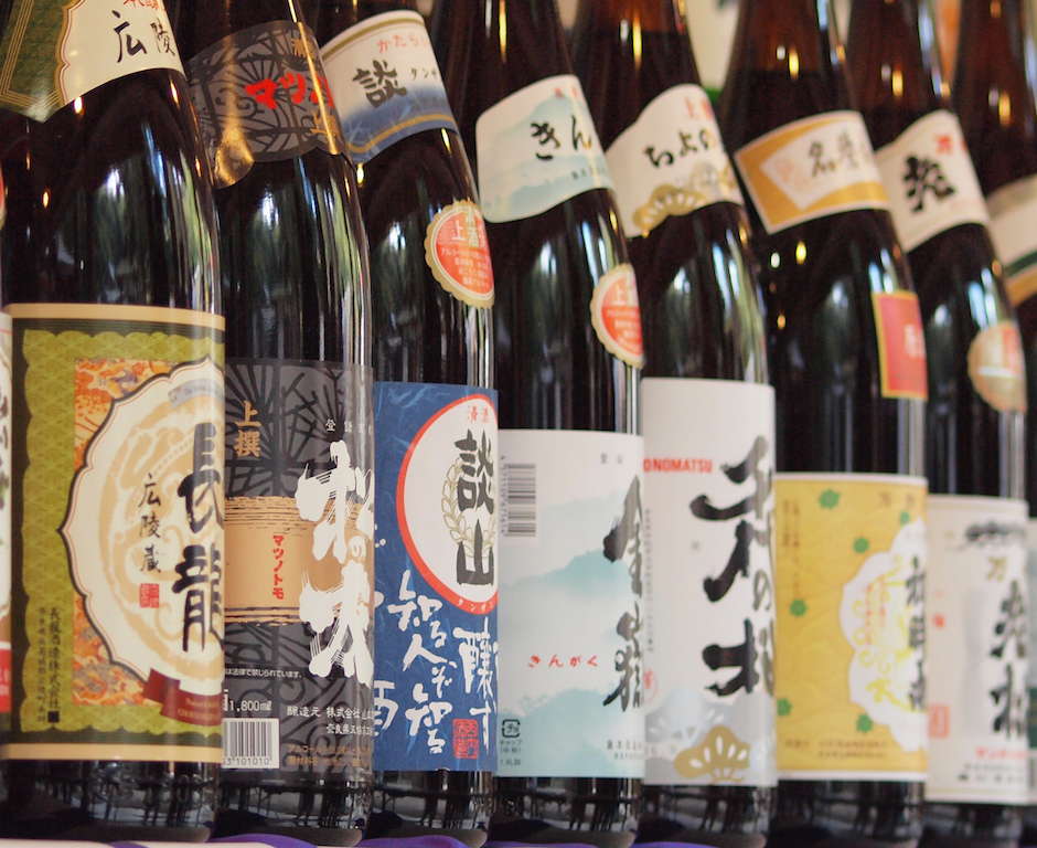 your-15-second-guide-to-sake