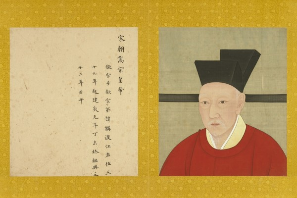 Half-portrait of Emperor Gaozong, Zhao Gou. Southern Song dynasty (1127–1279). Album leaf, ink and color on silk.  National Palace Museum, Taipei, Zhonghua 000322-11. Photograph © National Palace Museum, Taipei.