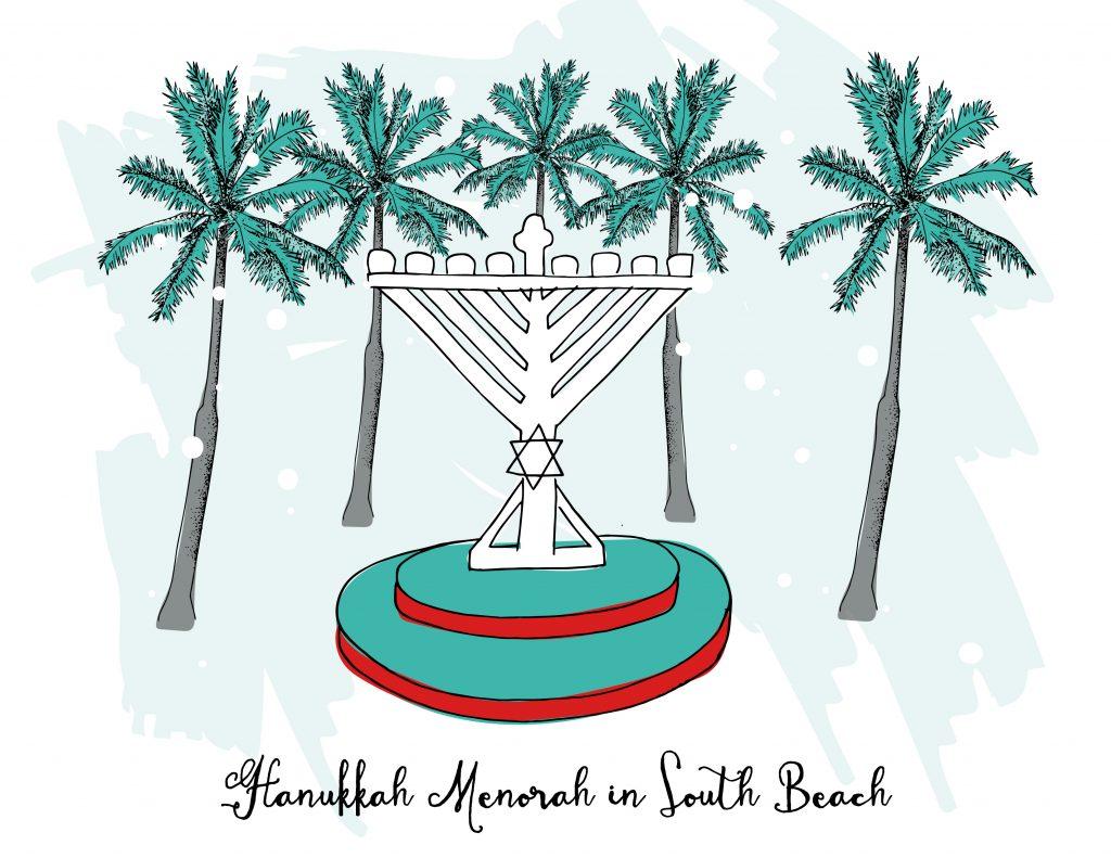 holiday illustrations lincoln road menorah