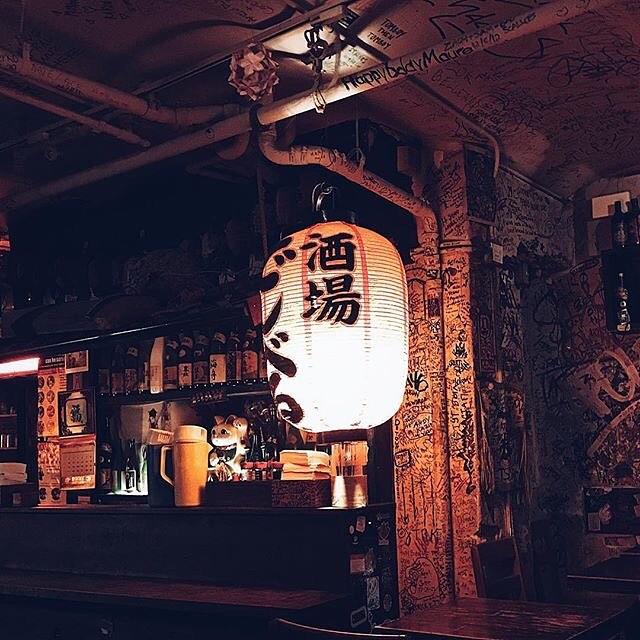 sake bar in new york city with lantern