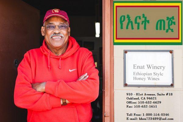 enat-winery-best-local-ethiopian-wine